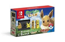 PSL Nintendo Switch Pocket Monsters Let's Go Eevee Set With Monster Ball Plus