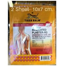 2Pcs Hot Tiger Balm Medicated Plaster-Rd Fast Relief to muscular aches