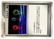 POKEMON JAPANESE CARD CARTE TRAINER N° DP1 1ed (2006) (2)