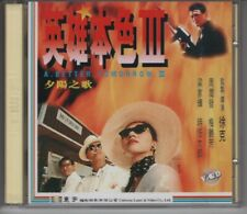 A Better Tomorrow 3 III movie 2 disc VCD set Chow Yun-Fat Anita Mui English SUB