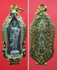 Rian Phra 25 Phuttasattawat Coin Pendant Thai Buddha Amulet