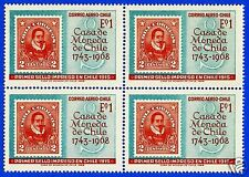 CHILE, FIRST STAMP PRINTED IN CHILE, BLOCK OF FOUR, YEAR 1968