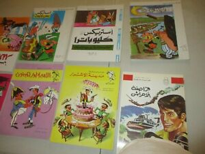 tintin , asterix , lucky luck , 25 different arabic books