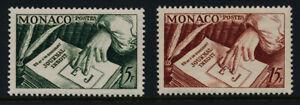 Monaco 301-2 MNH Books, Pens, Diary of Edmond & Jules Goncourt