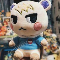 "Animal Crossing New Horizons Marsha 8"" Soft Plush Toy Stuffed Doll Limited Gifts"
