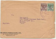 Malaya Penang 1942 Japanese Occupation Cover send to Syonan Singapore. Used