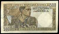 SERBIE  500 dinars  1941