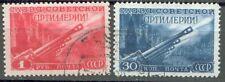 Russia /USSR, 1948, Sct# 1302-1303, Artillery Day, full set, CTO, CV$35