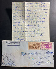 1943 Casablanca Morocco Military Hospital Airmail Cover To Constantinople