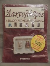 Thimbles Collection From Small Works of Art