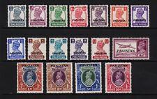 Pakistan - #1-17 mint, see scan