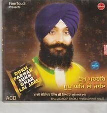 Dukh Parhar Sukh Ghar Lai Jaee - Bhai Joginder Singh Ji Riar [Cd] Shabad Gurbani