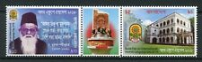 Bangladesh 2018 MNH Book Fair Intl Mother Language Day 2v Strip Stamps