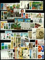 China 1998 Year set complete 31 sets + 4 M/S ALL MNH