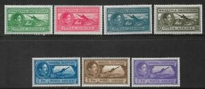 ALBANIA - 1930 - AIRS SET OF 7 - MM - SG 288/294 - CAT £80