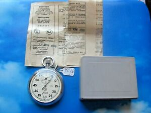 Stopwatch AGAT 2 Button Soviet Russian USSR Vintage mechanical w.Case & Manual.