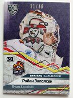 2019 Sereal KHL Premium 11/40 Ryan Zapolski Parallel Card