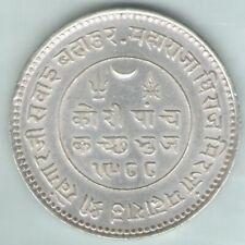 KUTCH STATE MAHARAJA SHREE KHENGARJI 5 KORI 1932 IN THE NAME OF KING GEORGE V