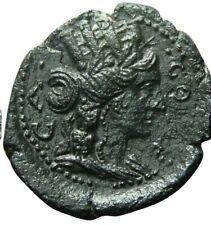 RARE THIS NICE Roman Coin of Jerusalem Judaea Hadrian & Aelia Capitolina w/ COA
