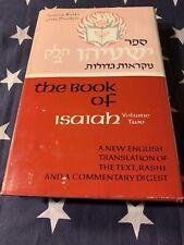 Isaiah Vol 2 Tanakh Jewish Bible ישעיהו חלק ב׳ Judaica Press Ed Book Commentary