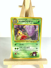 Japanese Pokemon - ERIKA'S WEEPINBELL No.070 - Gym Heroes - Uncommon - NM