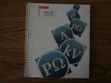 Keithley 2000 Calibration Manual