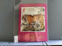 Majestic Tiger  mint never hinged  stamp sheet R25385