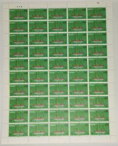 Oman Stamp - FULL SHEET Block of 50 Omani Vessels - Al-Ghanjah - Issued 1996