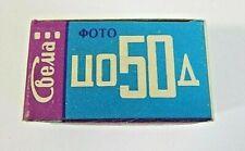 Film 35 mm Expired SVEMA Color CO50D Foto Negativ 1993 Ussr Lomography (x1 POLL)