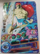 Carte Dragon Ball Z DBZ Dragon Ball Heroes Galaxy Mission Part SP #GPB-06 Gold