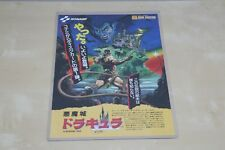 CASTLEVANIA Akumajo Dracula HANDBILL Flyer * Nintendo Famicom Japan NES game art