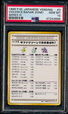 Pokemon PSA 10 GEM MINT Japanese Vending Series 3 Violence in the Safari Zone 3