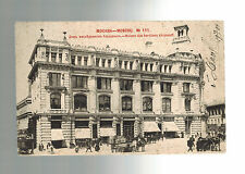 1904 Moscow Russia Real picture postcard cover to France Khloudoff Mansion