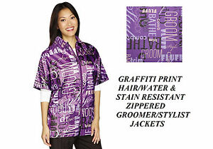 GRAFFITI  Purple Print STYLIST BARBER GROOMER JACKET Coat Hair Water Resistant