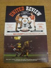 28/10/1987 Manchester United v Crystal Palace [Football League Cup] (folded). Th