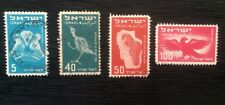 Lot of 4 Rare Old Israel Postage Stamps First Air Post 1950