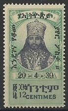 ETHIOPIA 1947 12c on 4c AIR MAIL RESUMPTION MINT