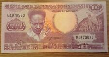 Suriname Banknote. 100 Gulden. Uncirculated. Dated 1986.