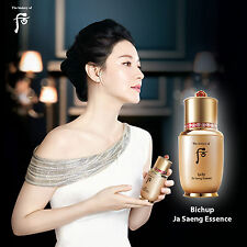The History of Whoo Bichup Ja Saeng Essence 45ml (Korea Cosmetic)