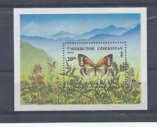 Uzbekistan stamps. 1995 Butterflies Minisheet MNH (B357)