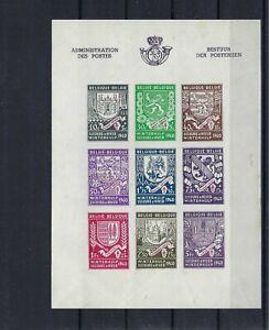 [LM15713] Belgium N°BL10A Coat of arms MNH ** COB € 20,00 2ND