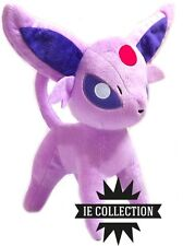 Pokemon Umbreon Shiny Peluche 30 cm Noctali Eevee 197 Plush Evoli ...