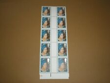 1980 GB Stamps QUEEN MOTHERS 80th GUTTER PAIRS BLOCK CRISP UNMOUNTED MINT SG1129