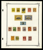 Crete Early Error and Specialty Stamp Collection