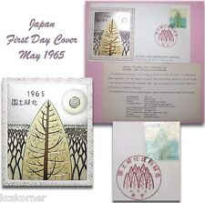 Japan FDC 1965 Japan FDC 1965 Natl Land Afforestation Metal Photogravure Hasebe