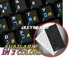 HEBREW RUSSIAN ENGLISH NON-TRAN KEYBOARD STICKER BLACK