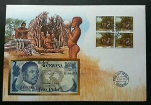 [SJ] Botswana Daily Life 1992 Leopard Cheetah Village FDC (banknote cover)