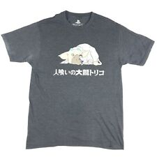 The Last Guardian Japanese Sony PS4 Gamer T-Shirt Mens Medium