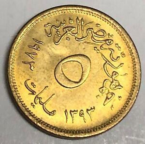 # C1302     EGYPT   COIN,     5  MILLIEMES     1973  Unc.
