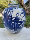 wonderful Antique Chinese Porcelain Vase